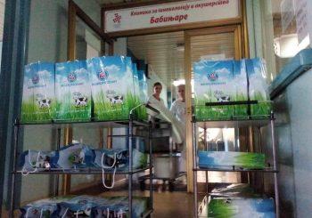 Uručeni poklon paketi banjalučkim porodiljama: Moja Kravica mlijeko za zdravo majčinstvo od prvog dana