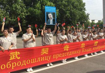 Kao za Tita: Doček za Vučića u Kini