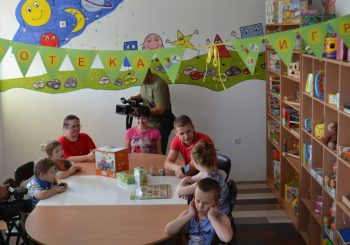 Otvorena prva biblioteka igračaka u BiH