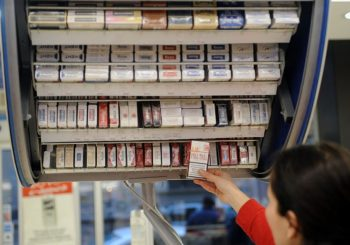 Poskupljuje 17 vrsta cigareta