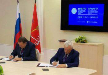 Predsjednik Srpske u Sankt Peterburgu, sa Poltavčenkom potpisan protokol o saradnji