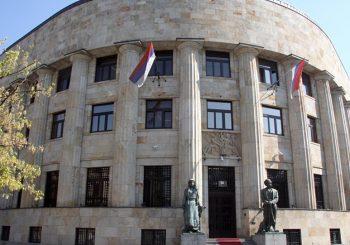ZVANIČNO Formiran Savjet za zaštitu ustavnog poretka RS
