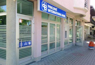 """PLATILI 2,4 MILIONA KM: U vlasništvu """"Batagona"""" iz Švajcarske 22 odsto Pavlović banke"""
