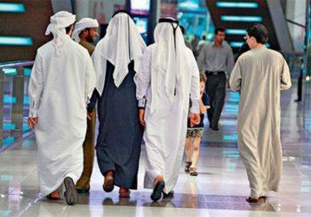 Nisu ukinute vize za državljane Saudijske Arabije