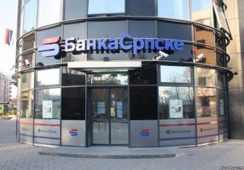 Vlada RS kupuje glavnu zgradu Banke Srpske