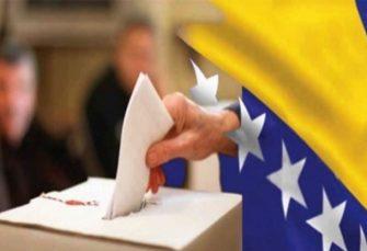 Izborna godišnjica