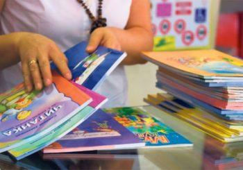 Zavod za udžbenike RS: Cijene knjiga za novu školsku godinu