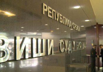 Optužnica protiv pet policajaca za paljenje ambasade SAD