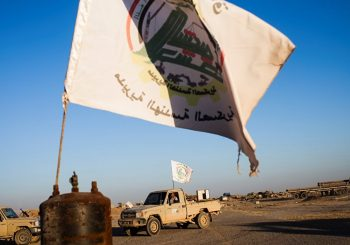 Oko 2.000 džihadista opkoljeno u iračkom Tal Afaru