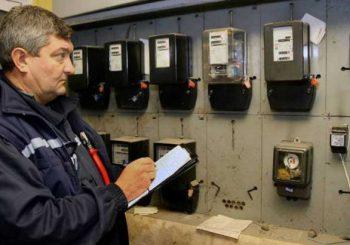 Moguć otpis manjih dugova za komunalne usluge
