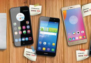 m:tel postpaid akcija: Odaberite svoj sljedeći telefon po odličnim akcijskim cijenama