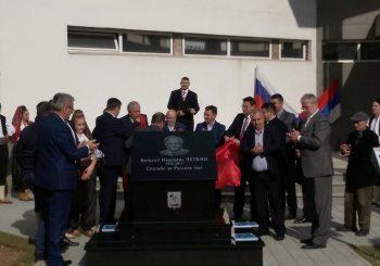 Otkriven spomenik Vitaliju Čurkinu u Istočnom Sarajevu