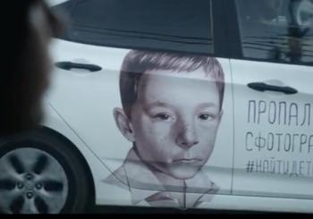 U Rusiji nestalo više od 1.500 djece u 2017.