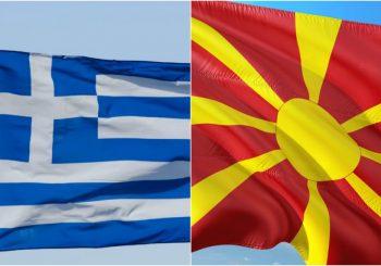 NOVI PRIJEDLOG Postignut načelan dogovor oko novog imena Makedonije