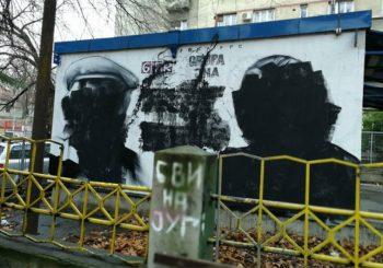 Beograd: Vandali noćas uništili sve murale znamenitih partizanovaca