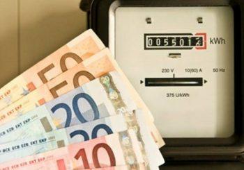 Unija za takse i carine EU: BiH dužna uvesti akcize na struju
