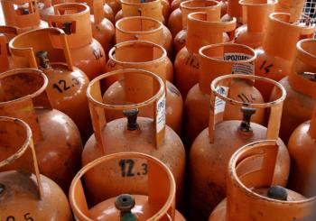 UIO BiH: Prodavci plina nemaju pravo da traže od kupca matični broj!