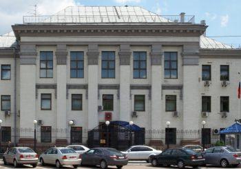 Ukrajina blokirala pristup ambasadi Rusije u Kijevu