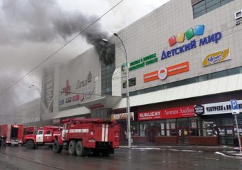 Rusija: Najmanje 64 ljudi izgubilo život u požaru u tržnom centru