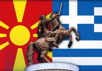 DOGOVOR ATINE I SKOPLJA Sjeverna Makedonija konačni prijedlog za novo ime