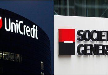 """FUZIJA Najveće banke u Evropi, """"Unikredit"""" i """"Sosijete ženeral"""", razmatraju spajanje"""