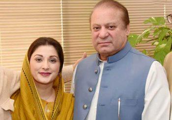 ZAR JE TO KRIMINAL: Bivši premijer Pakistana dobio 10 godina zatvora, kupovao stanove u Londonu