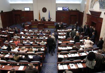 VMRO POPUSTIO: U Sobranju počela procedura promjene imena Makedonije