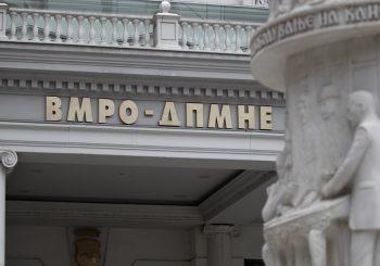 KASNO: VMRO isključio iz stranke osam poslanika, omogućili većinu za novo ime Makedonije