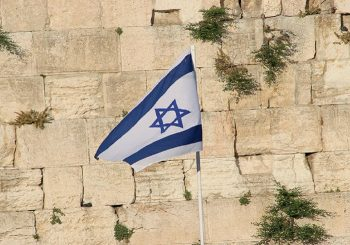 """""""JERUSALEM POST"""" TVRDI Ideja o formiranju Izraela utemeljena u Zemunu, a ne u Parizu, Beču ili Poljskoj"""