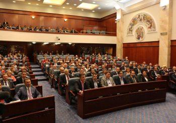 ALBANCI OBEZBIJEDILI VEĆINU Država čiji je glavni grad Skoplje od sada se zvanično zove Sjeverna Makedonija