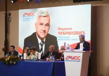 ČUBRILOVIĆ U TREBINJU: DEMOS će podržati kandidata SNSD-a za gradonačelnika