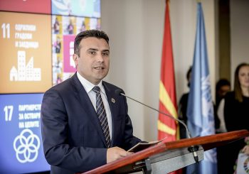 SJEVERNA MAKEDONIJA: Premijer Zoran Zaev podnio ostavku, zemlja dobija tehničku vladu uoči novih izbora