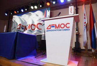 DEMOS: Obustavljene javne promotivne aktivnosti i okupljanja
