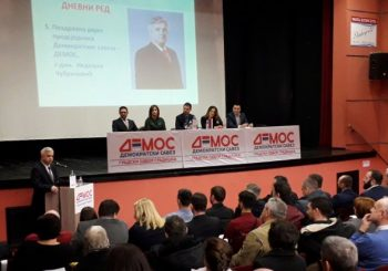 GRADIŠKA: Vladimir Janković na čelu opštinskog odbora DEMOS-a