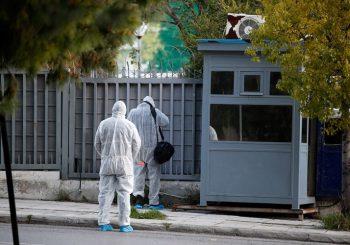 NEMA POVRIJEĐENIH Bačena bomba na ruski konzulat u Atini
