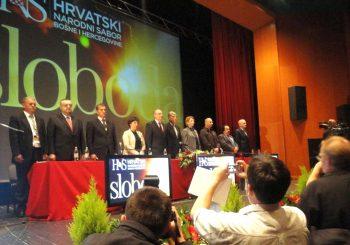 HNS: CIK je nelegalno popunio klub u Domu naroda FBiH, tamo je mjesto legitimnim predstavnicima Srba