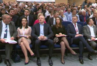 OSNIVAČKA SKUPŠTINA: Dragan Đilas na čelu Stranke slobode i pravde