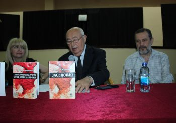 """""""STVARNOST I MANIPULACIJE"""": Cilj naučne konferencije istina o ratnim događajima u Srebrenici"""
