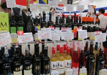 JAPANCI ZADOVOLJNI KVALITETOM: Na sajmu u Tokiju predstavljena vina iz BiH