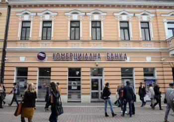 Rajfajzen banka kupuje Komercijalnu banku
