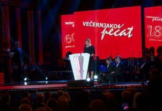 """VEČERNJAKOV PEČAT"": Glavna nagrada reprezentativcima Hrvatske iz BiH i selektoru Zlatku Daliću"