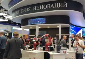 MEĐUNARODNI EKONOMSKI FORUM: U Sankt Peterburgu potpisani ugovori vrijedni 44,6 milijardi evra