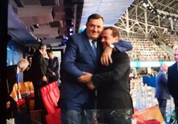 SVEČANOST: Dodik, Medvedev i Lukašenko na otvaranju Evropskih sportskih igara u Minsku