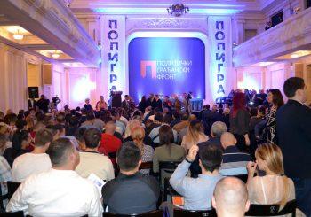 NOVA PARTIJA: Zvanično formiran Poligraf, na čelu Zoran Talić, predsjednik Skupštine grada Banjaluka