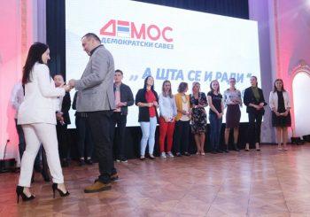 Demos Banjaluka dobio 350 novih članova