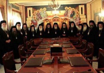 Grčka crkva priznala autokefalnost ukrajinske pravoslavne crkve