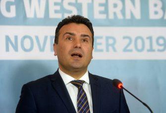 ZAEV: Svi da prigrle ovu inicijativu, bićemo jači pred EU