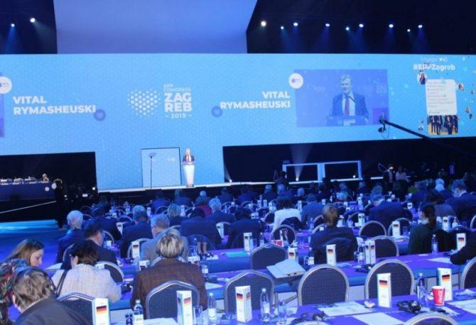 KONGRES EVROPSKE NARODNE PARTIJE: Za predsjednika izabran Donald Tusk, na skupu u Zagrebu i Rado Savić (SDS)