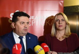 SVEČANOST: Ujedinjena Srpska obilježila četiri godine rada