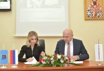 UZ POMOĆ ONLINE PLATFORME DO NOVIH ZNANJA I VJEŠTINA: UniCredit bank Banja Luka potpisala sporazum o saradnji sa Ekonomskom školom